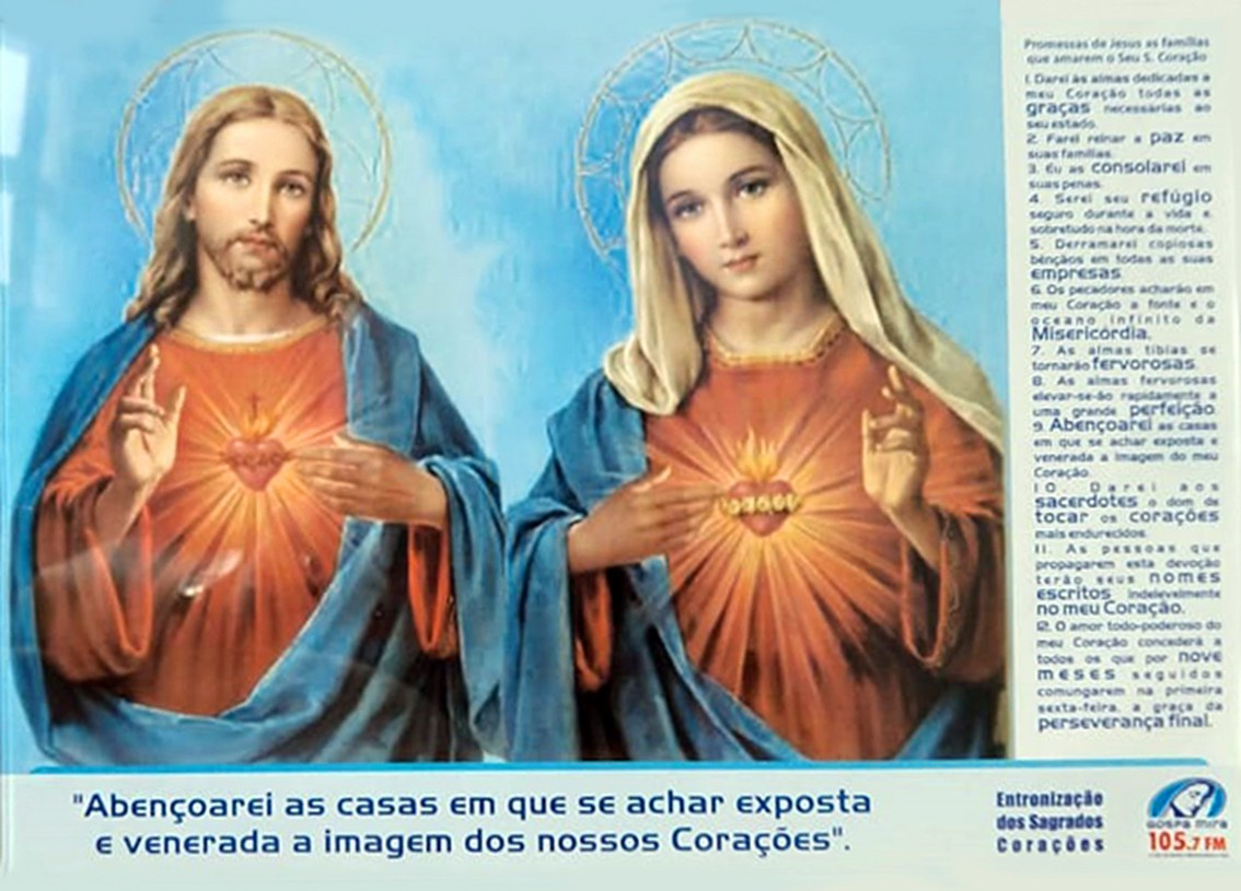 Foto 1 - Quadro Acrílico dos Sagrados Corações