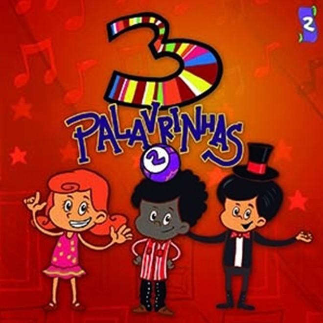 Foto3 - CD 3 Palavrinhas Volume 2