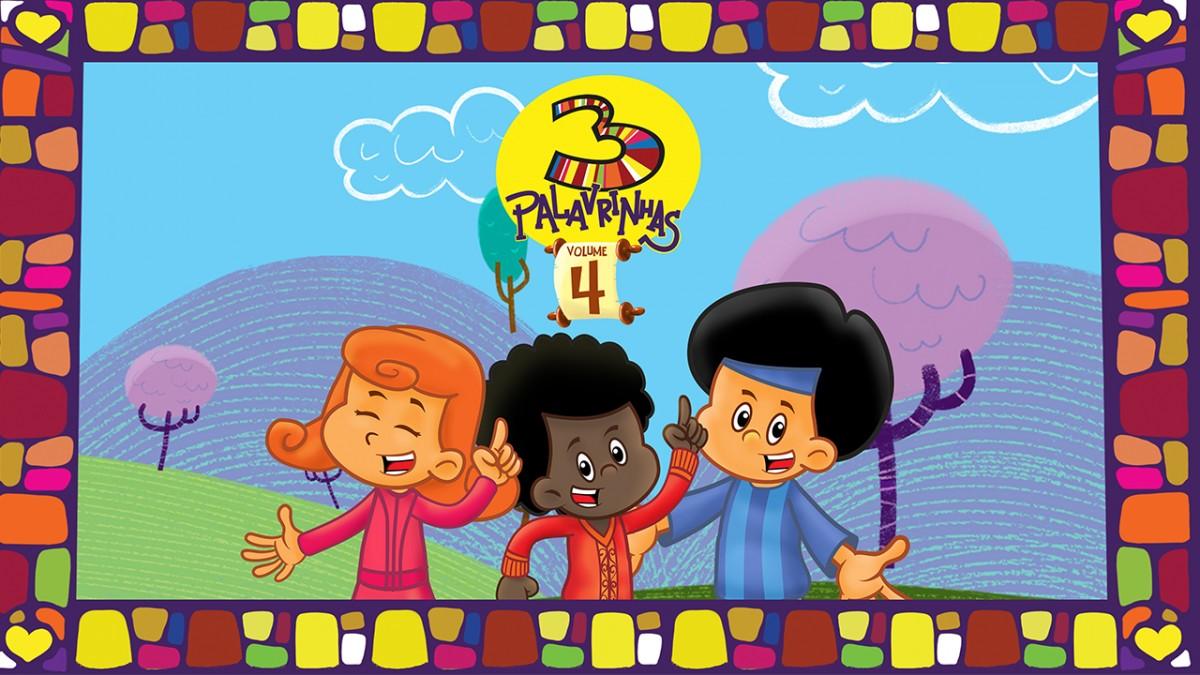 Foto3 - DVD 3 Palavrinhas Volume 4
