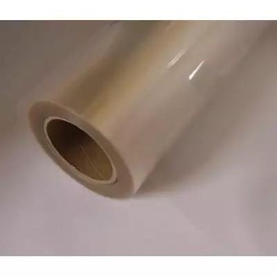 Imagem do produto Bobina Poliéster Grande 0,60 x 1.000mts