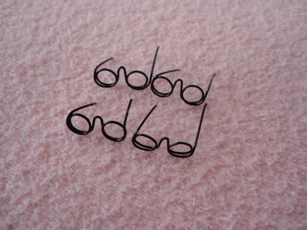 Foto 1 - Cód M602 Mini óculos preto (P)
