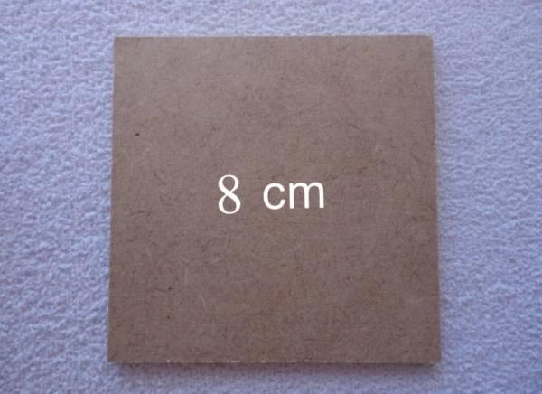 Foto 1 - Cód M557 Base MDF quadrada 8x8 cm