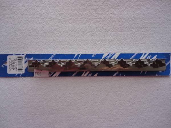 Foto 1 - Cód M723 Cortador inox reto castelo (pequeno) 20 cm (H)