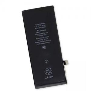 Foto2 - Bateria IPhone 8G