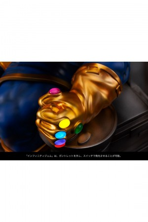 Foto6 - Estátua Thanos on Space Throne - Fine Art Statue - Kotobukiya Marvel 1/6