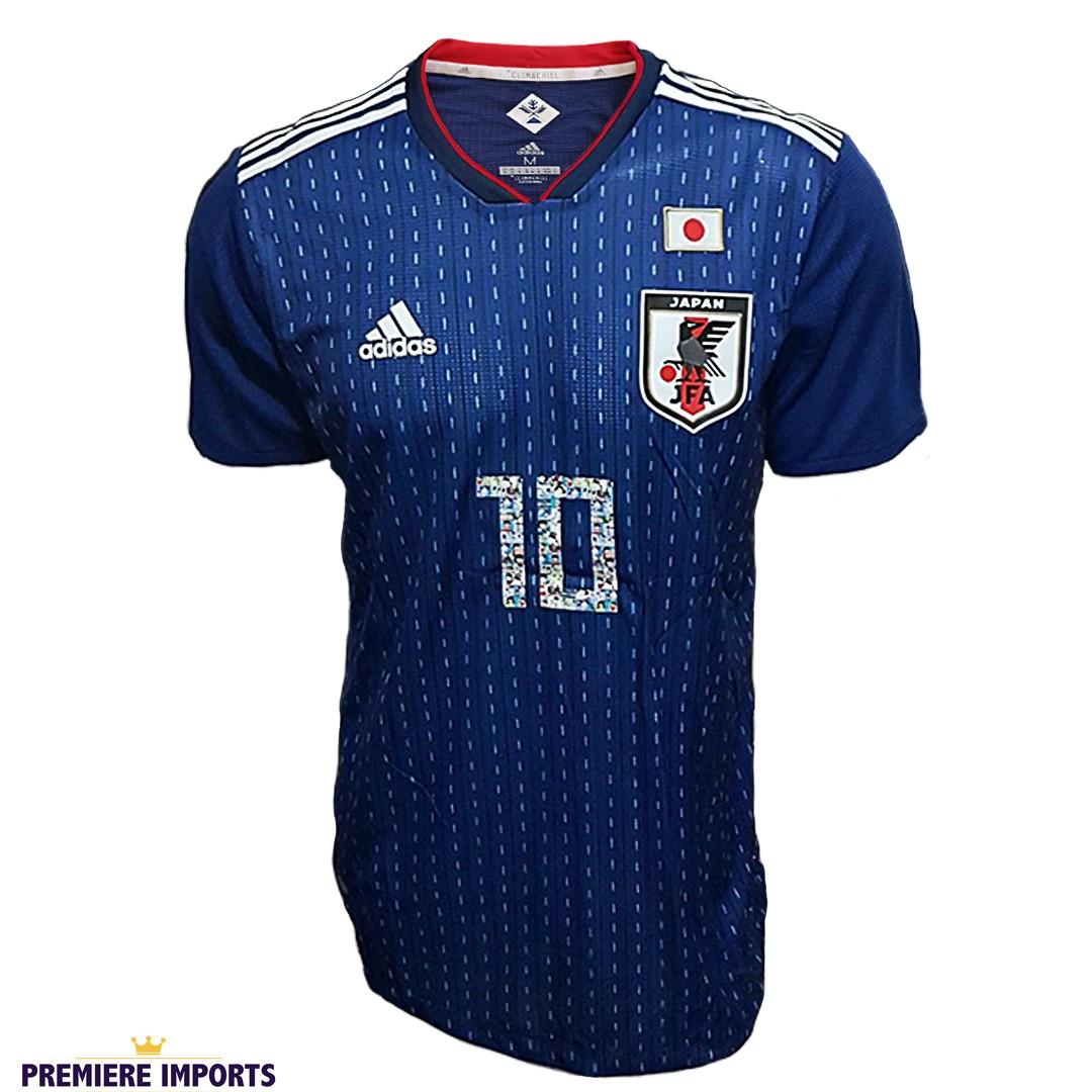 Foto 1 - Camisa Oficial Japão Home Tsubasa 2018