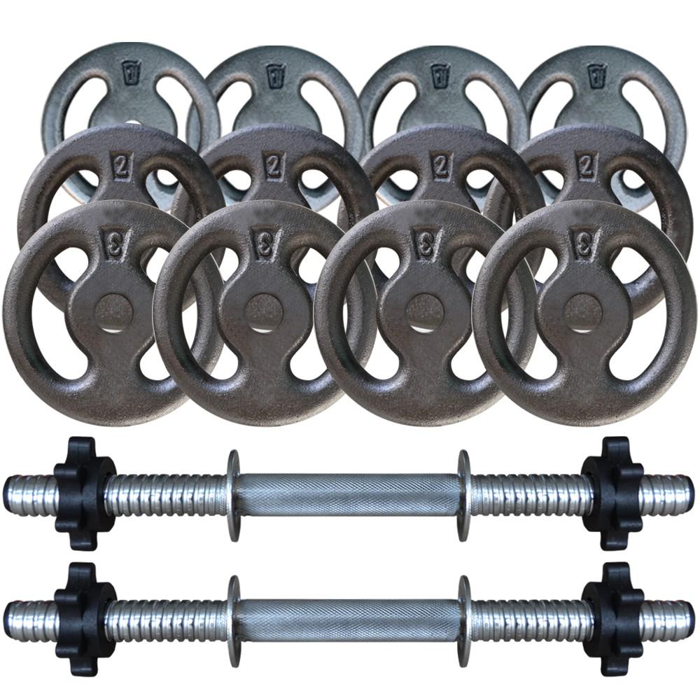 Foto2 - 2 Barras / Halteres ocas Rosca Rápida + 24kg de Pesos / Anilhas para Musculação - Novidade |Fitness Prado