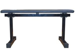 Foto3 - Banco Livre Reto / fixo para Musculação com Barras / Halteres ou equipamentos ( multiuso ). Melhor Preço - Fitness Prado