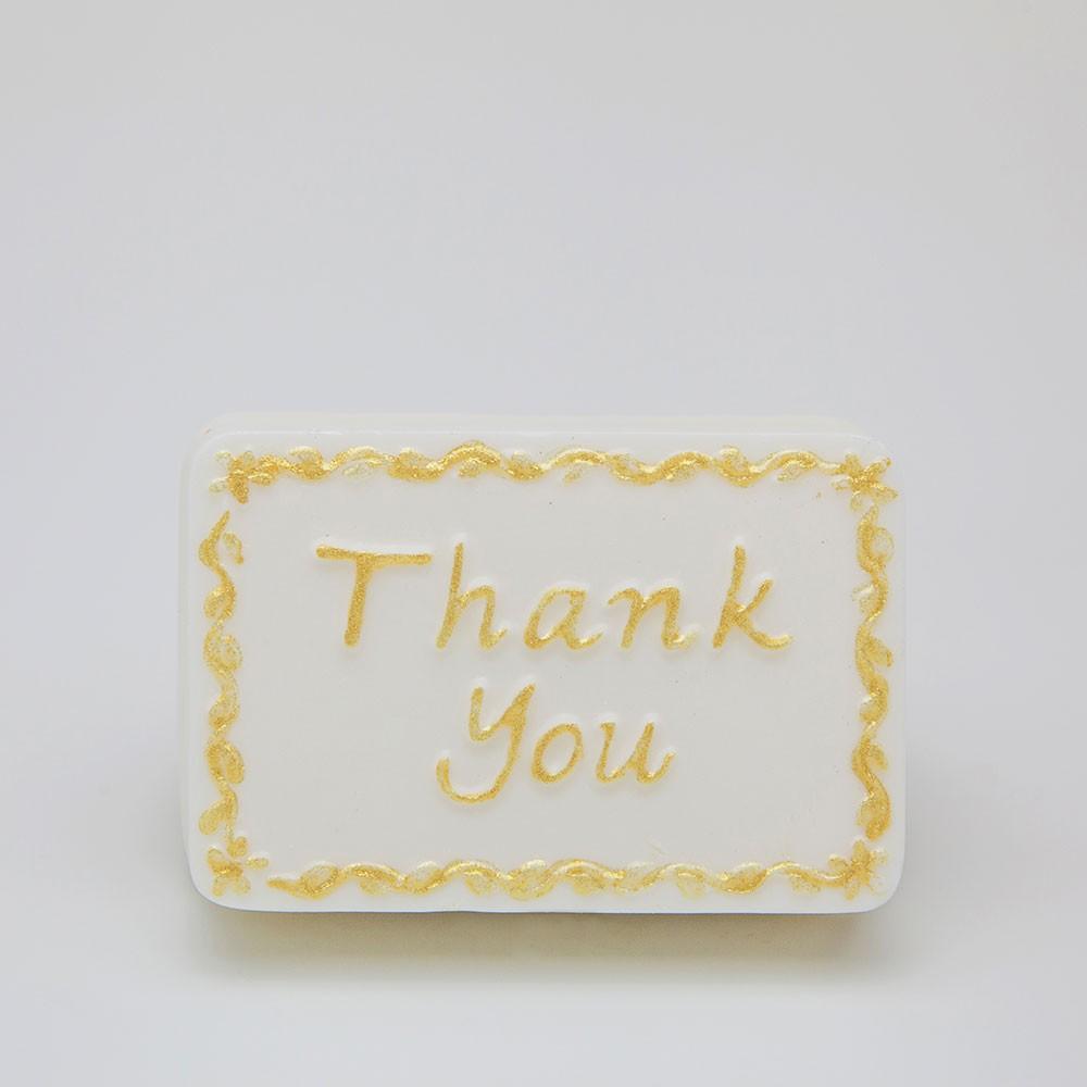 Foto 1 - SB THANK YOU
