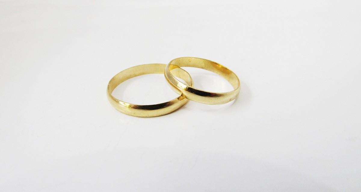 Foto 1 - Aliança de Casamento em Ouro 18K (3g 3,0mm)