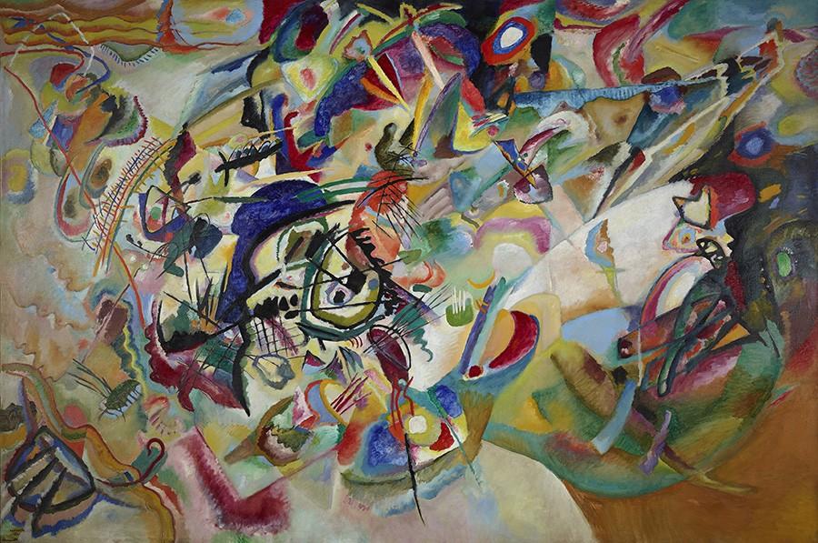 Foto 1 - Composition VIIcomposição 7 Pintura de Wassily Kandinskyem TELA